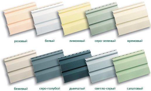 Виниловый сайдинг разного цвета