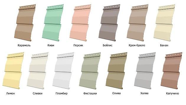 Сайдинг бывает разных цветов